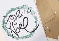 #DIY : Des cartes de Noël à imprimer
