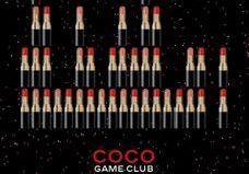 #ELLEBeautySpot : le Coco Game Club de Chanel aux Galeries Lafayette