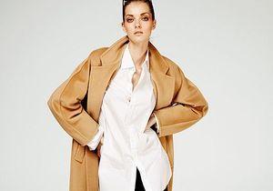 101 801 : le manteau personnalisable par Max Mara.