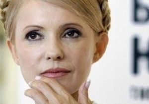 """Ioulia Timochenko appelle à """"renverser"""" le régime"""