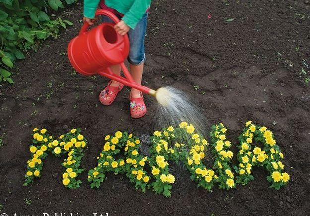 Jardinez avec vos enfants