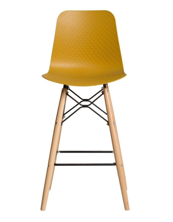 Tabouret de bar jaune moutarde