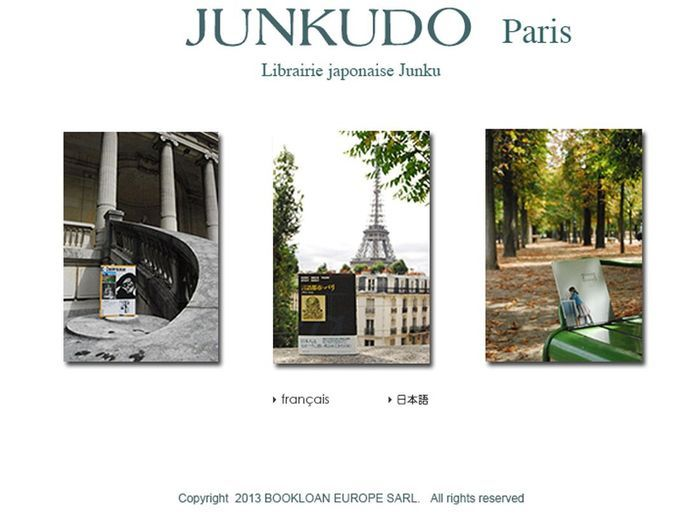 Yann barth s junkudo la librairie junku paris for Apprentissage cuisine paris