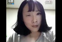 #Prêtàliker : l'incroyable cours de (dé)maquillage d'une Sud-coréenne