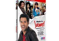 Jamel Debbouze en pleine forme pour son DVD